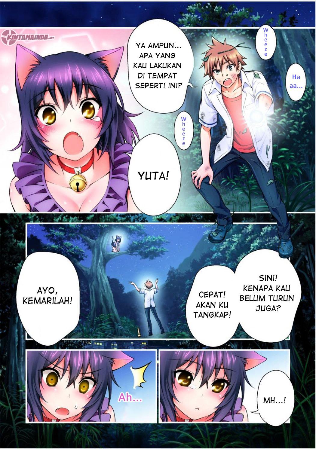 Nikukyuu Chapter 02