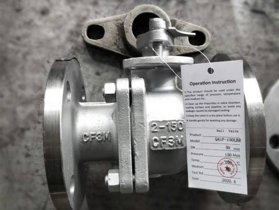 Bundor Valve Passed API Certificates, The Company Strength Was Further Enhanced