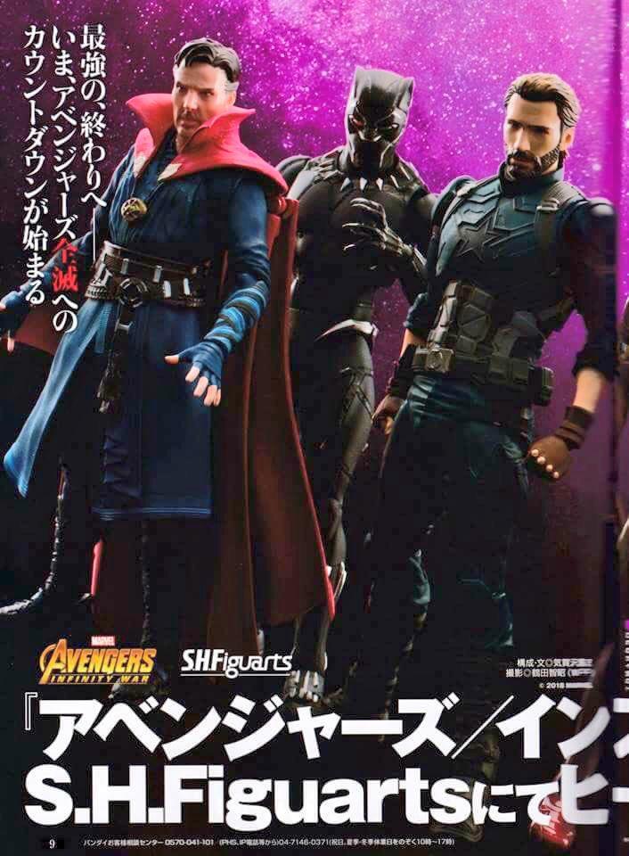 [Comentários] Marvel S.H.Figuarts - Página 3 Yvv7YSfT_o