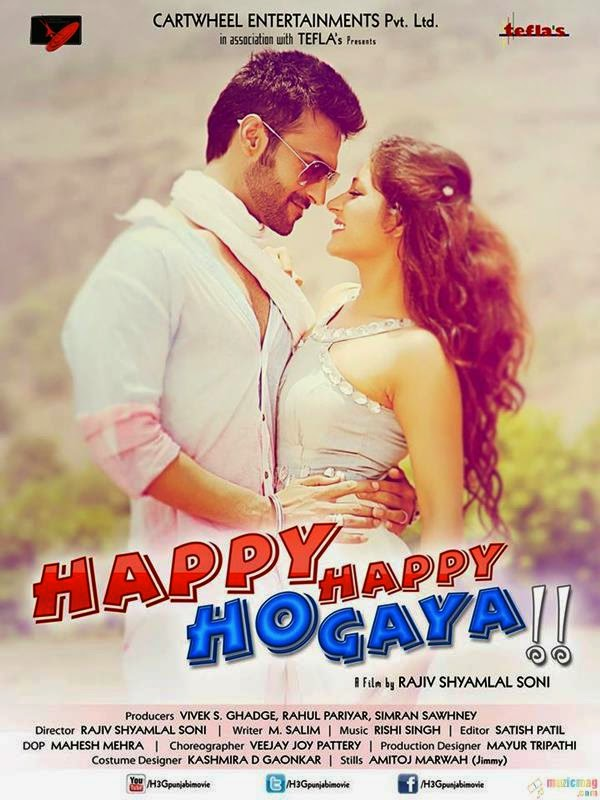 Happy Happy Ho Gaya (2021) 1080p WEB-DL X264 AAC ESub-DUS Exclusive