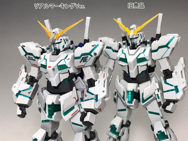 Gundam - Metal Robot Side MS (Bandai) Es79gGA9_o