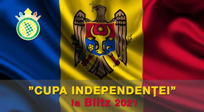 Cupa Independentei