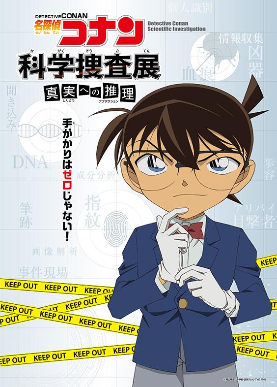 حلقات المحقق كونان من الحلقة 933 للحلقة 958 Detective Conan   EP 933:958 720p
