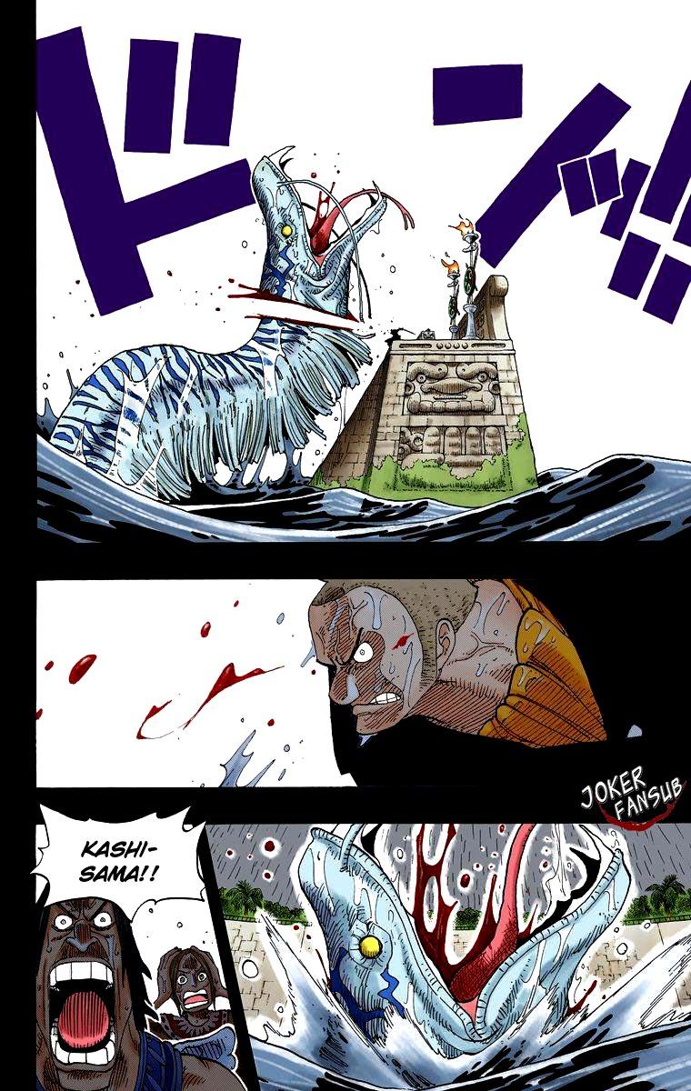 One Piece Manga 286-291 [Full Color] YdBX6ITM_o