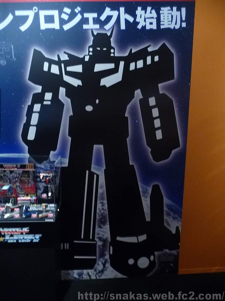 [Masterpiece] MP Raiden (Trainbots) ? Nb66YGGI_o