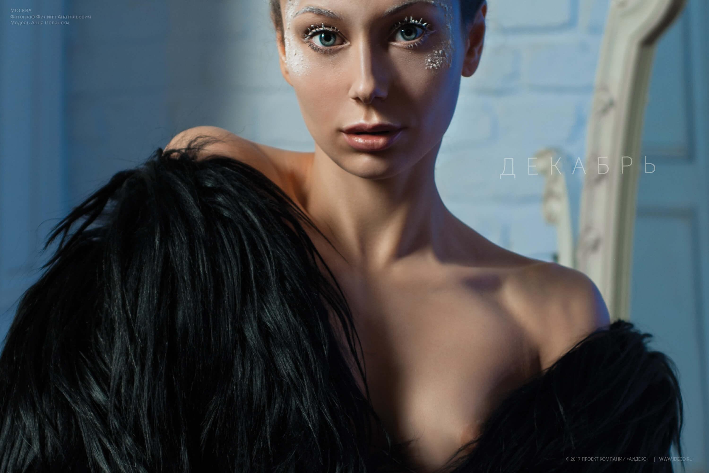 эротический календарь Ideco на 2017 год / декабрь / модель Анна Полански, фотограф Филипп Анатольевич