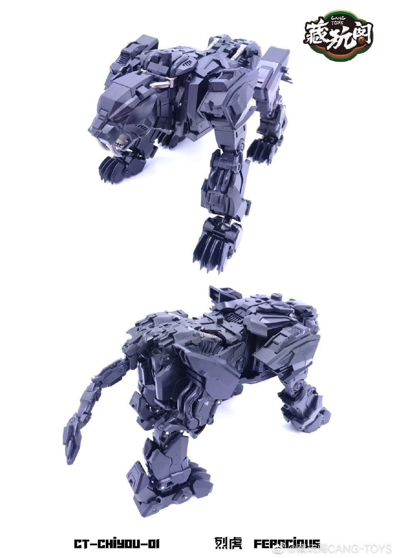 [Toyworld][Cang-Toys] Produit Tiers - Thunderking/Chiyou - aka Predaking/Prédaroi (Prédacons) I51JdwZE_o
