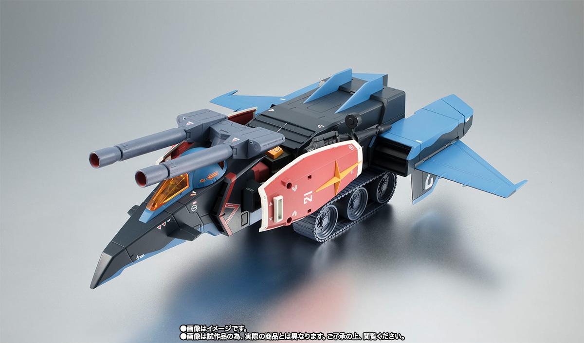 Gundam - Metal Robot Side MS (Bandai) - Page 6 WRVrDQqR_o