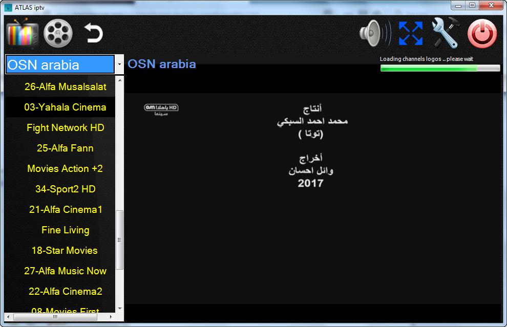 حصريا عملاق المشاهده ATLAS TV بكود التفعيل لتشغيل كل الباقات هنا في دريم سات OBqZgjDO_o
