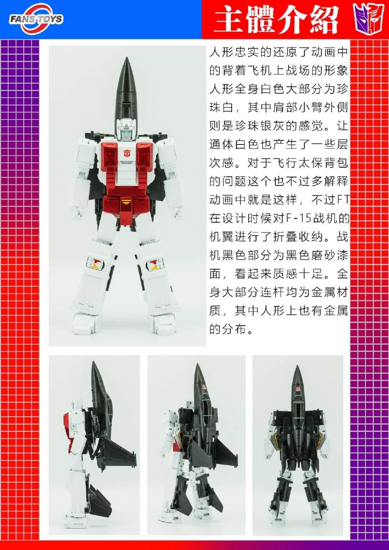 [Fanstoys] Produit Tiers - Jouet FT-30 Ethereaon (FT-30A à FT-30E) - aka Superion - Page 4 MLRveSaD_o