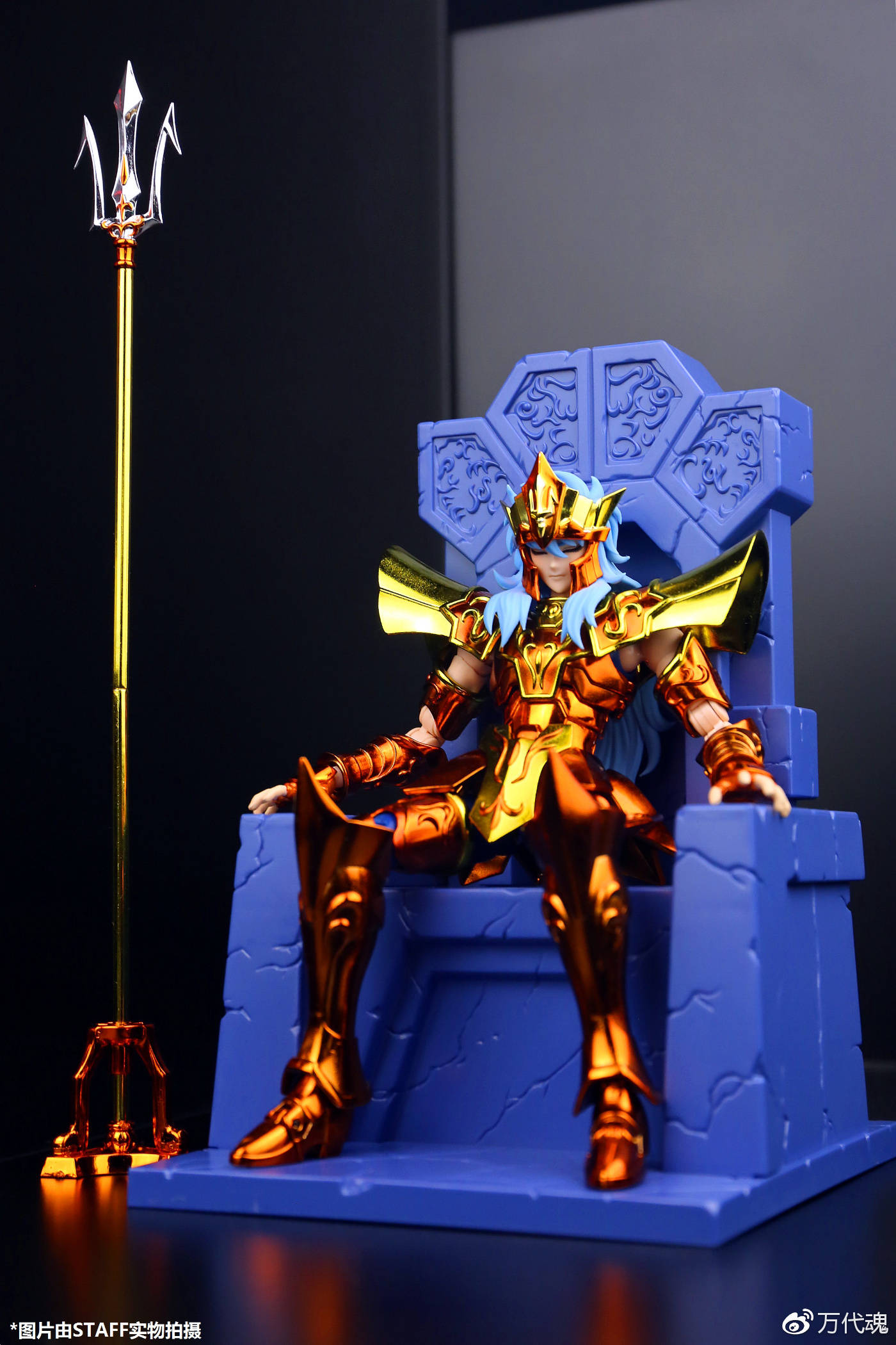 [Comentários] Saint Cloth Myth EX - Poseidon EX & Poseidon EX Imperial Throne Set - Página 2 DaQ8navc_o
