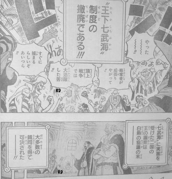 One Piece Spoilers 956 Rdhimv0E_o