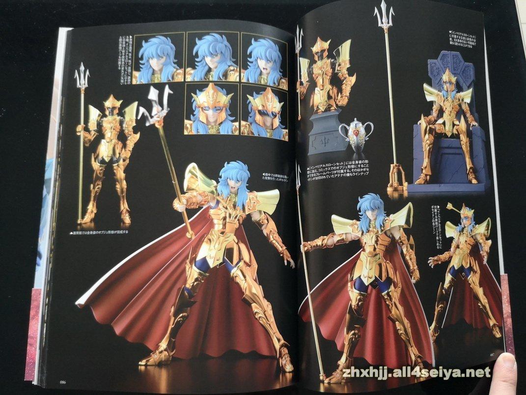 Hobby Japan: Mythology -Thousand War Edition- Integral Ub1RSafV_o