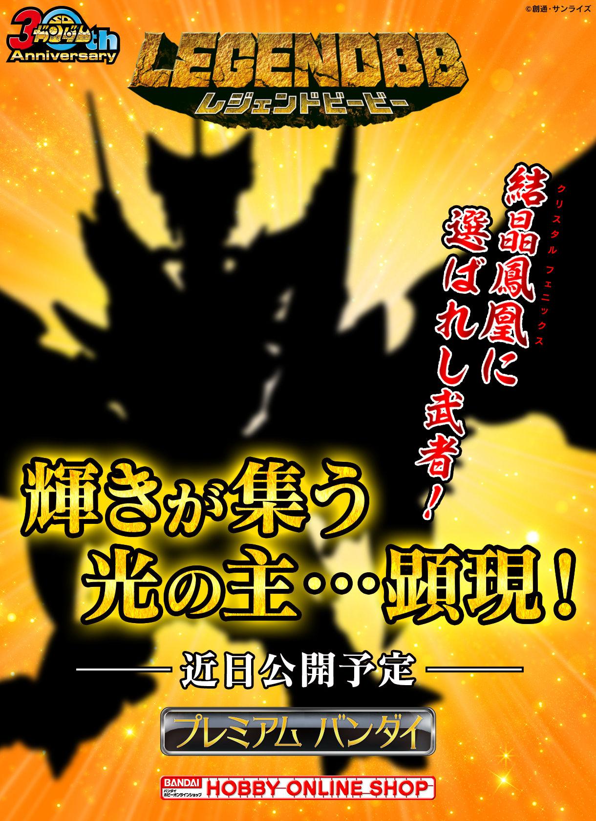 SD Gundam - Page 4 LcVYHfpW_o