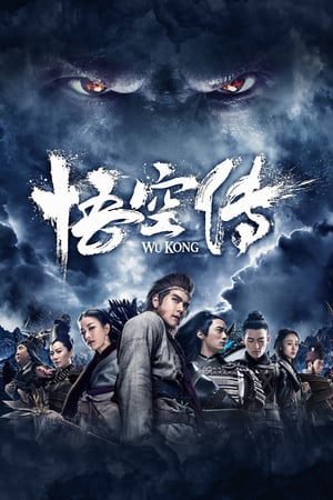 Wu Kong (2017) Dual Audio Hindi  SSRmovies Net In ORG 720p BluRay x264 ESubs