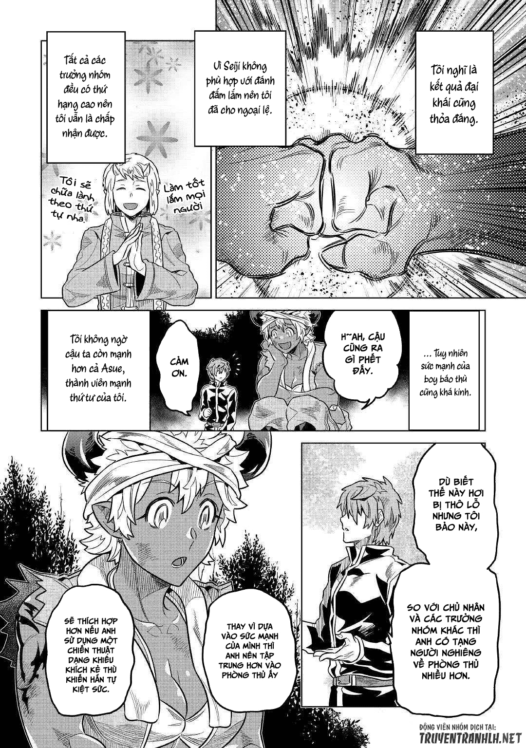 Re:Monster Chapter 55