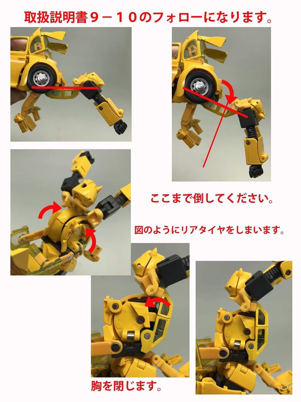 [Masterpiece] MP-45 Bumblebee/Bourdon v2.0 - Page 4 KO2YlqTb_o
