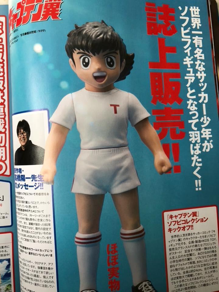 Olive et Tom (Captain Tsubasa) - Page 5 Eg3nu2yN_o
