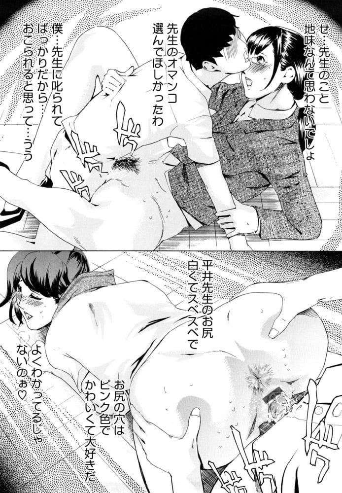 Adult comic porn pics-1861