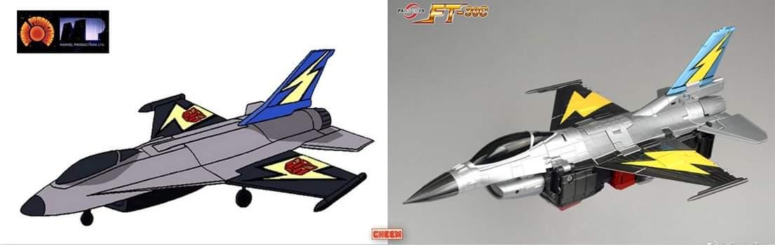 [Fanstoys] Produit Tiers - Jouet FT-30 Ethereaon (FT-30A à FT-30E) - aka Superion N6Q4HNtz_o