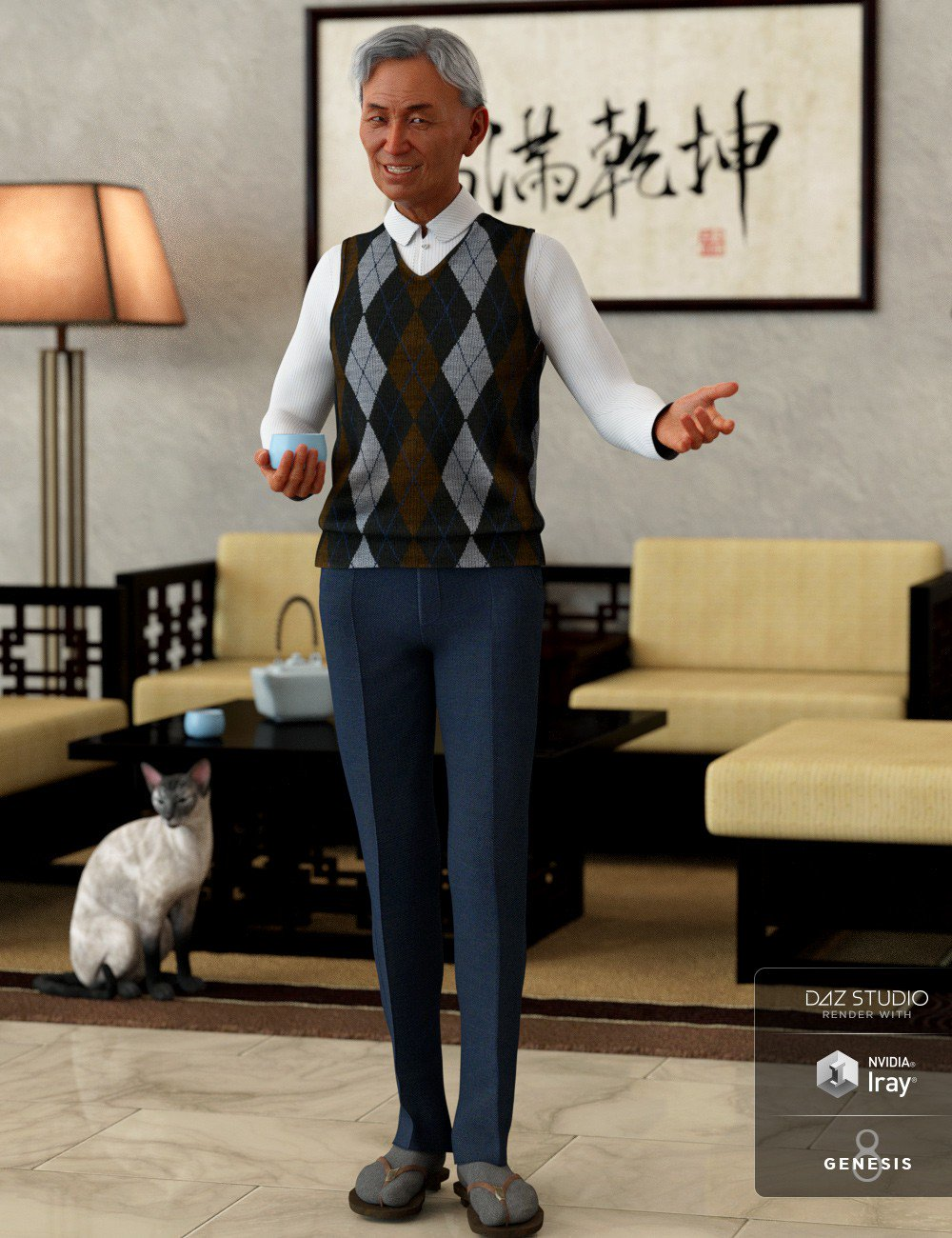 dForce Sweater Vest Style Outfit for Genesis 8 Male(s)