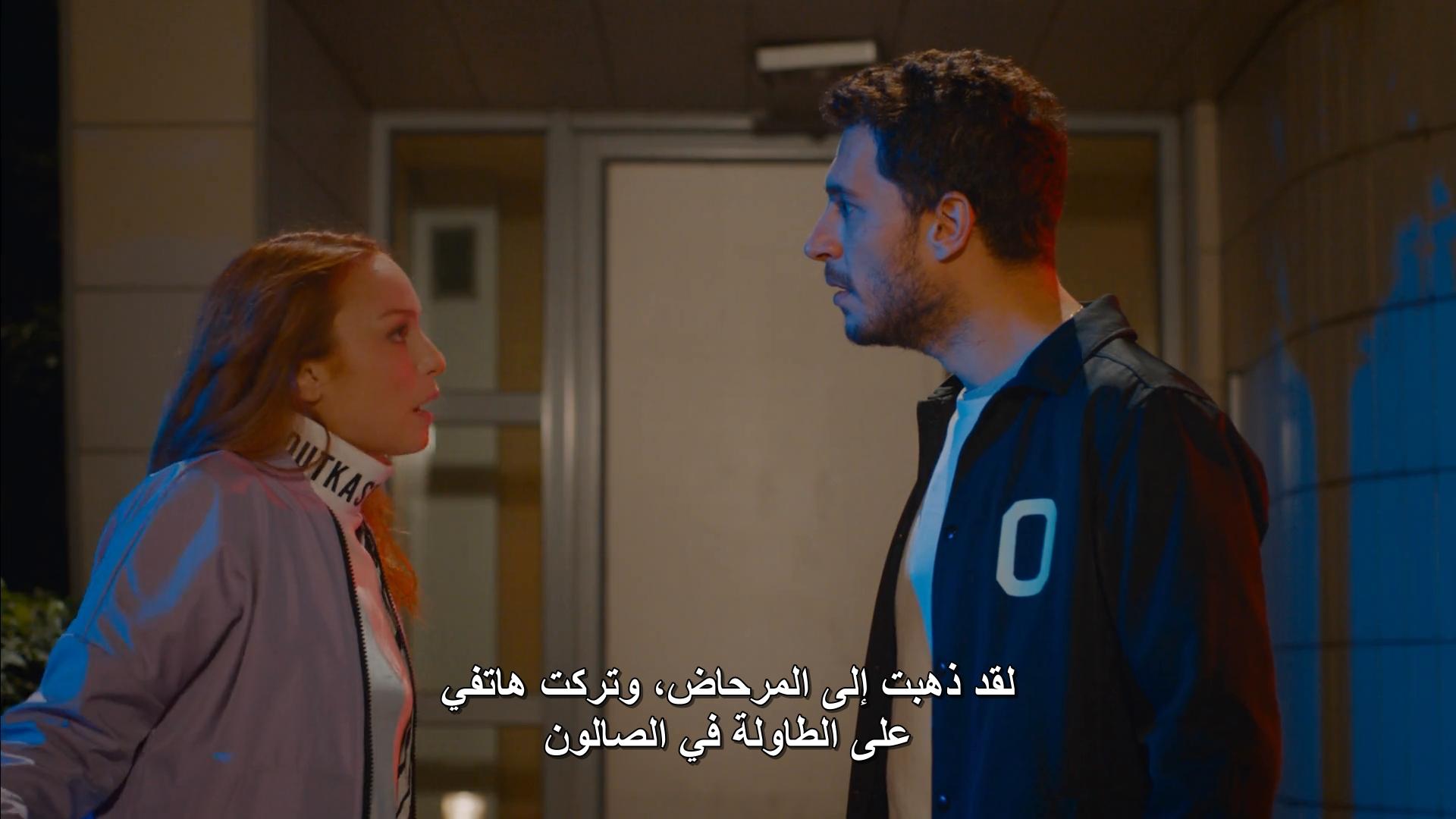 المسلسل التركي القصير نفس الشيء [م1 م2 م3][2019][مترجم][WEB DL][BLUTV][1080p] تحميل تورنت 10 arabp2p.com