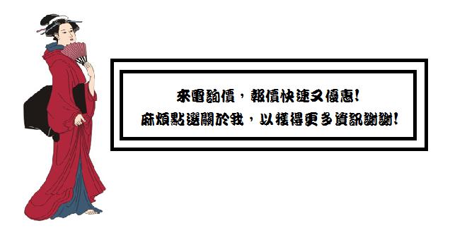 【TLC代購】Panasonic 國際牌 NE-MS267 微波爐 烤箱 微波烤箱 26L 黑色 ❀新品預購❀