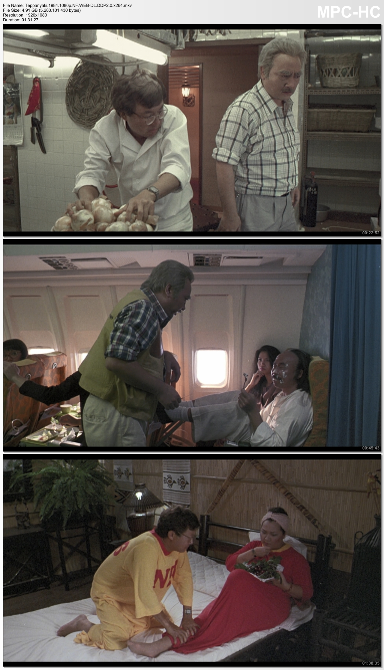 Teppanyaki Thịt Bò Nướng - Teppanyaki 1984 1080p NF WEB-DL DDP2 0 x264 screenshots