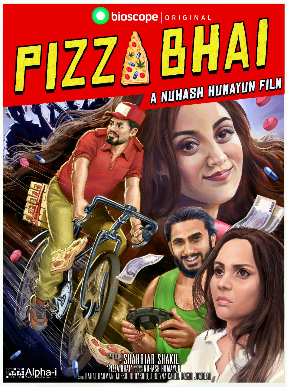 Pizzabhai 2018 Bengali Bioscope Original Movie 1080P Webdl