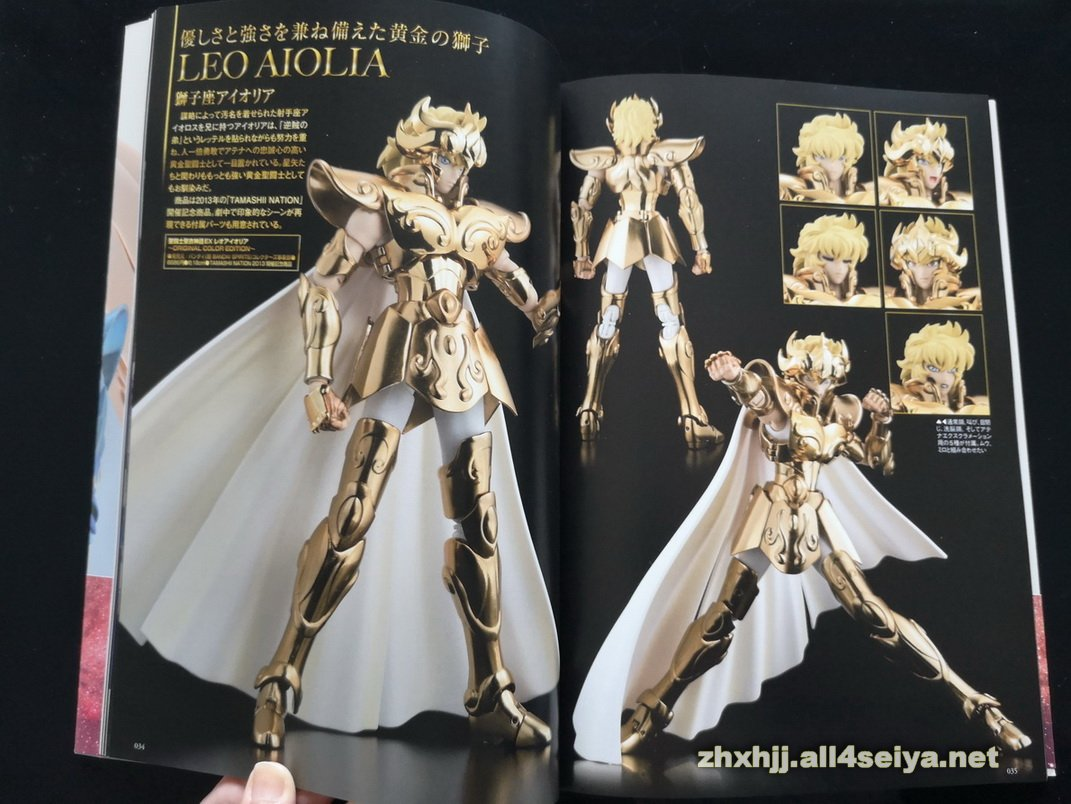 Hobby Japan: Mythology -Thousand War Edition- Integral 7KsTDGJ1_o