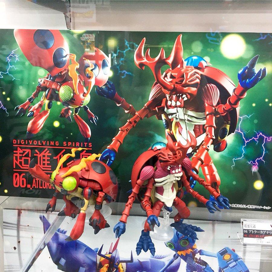 Digimon (Bandai) - Page 7 MftmzSyx_o