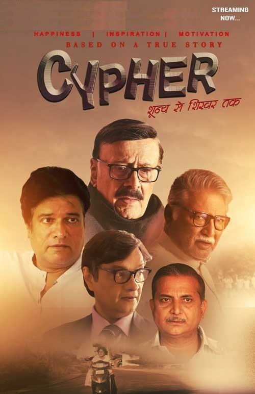 Cypher Shoonya Se Shikhar Tak (2019) 1080p WEB-DL X264 AAC-Team IcTv Exclusive