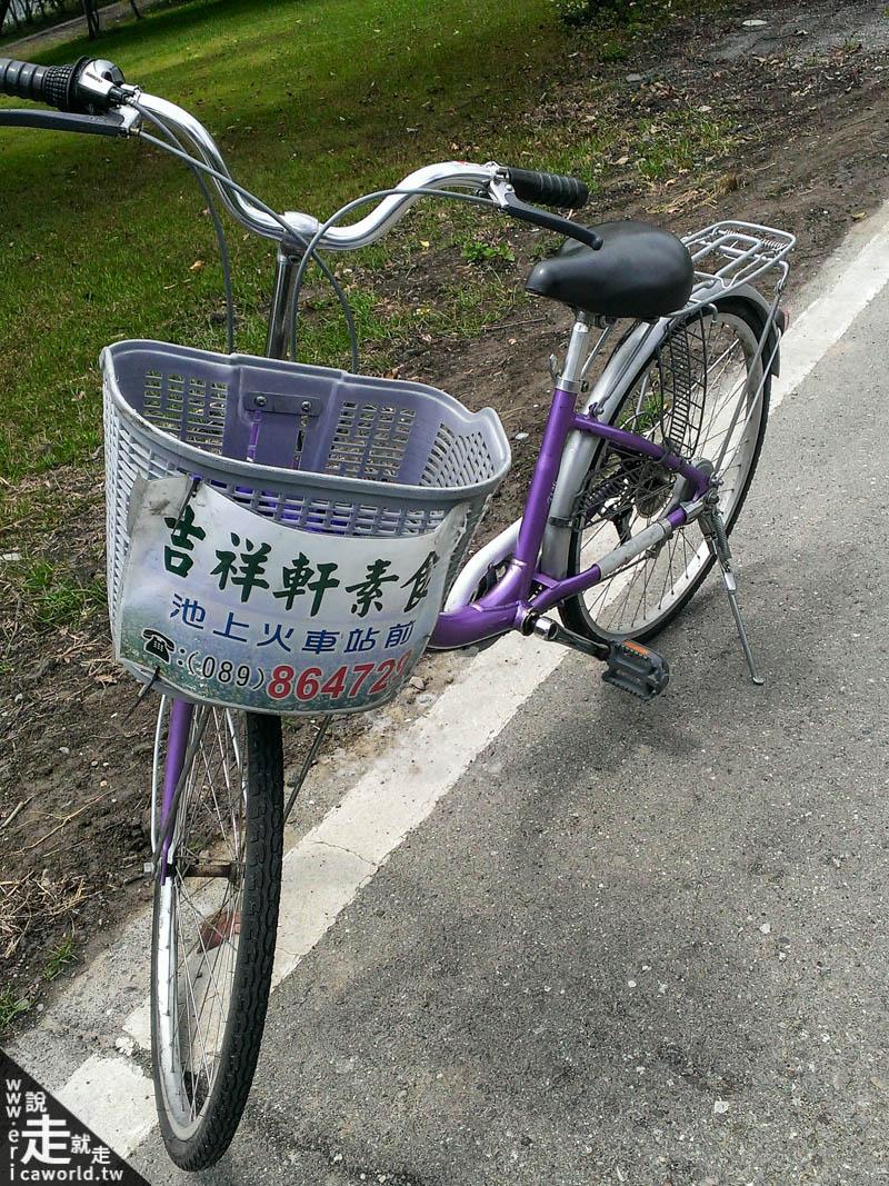 池上吉祥軒素食的腳踏車