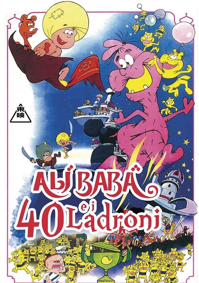 I PRIMI ANIME IN ITALIA: DAL 1975 AL 1980