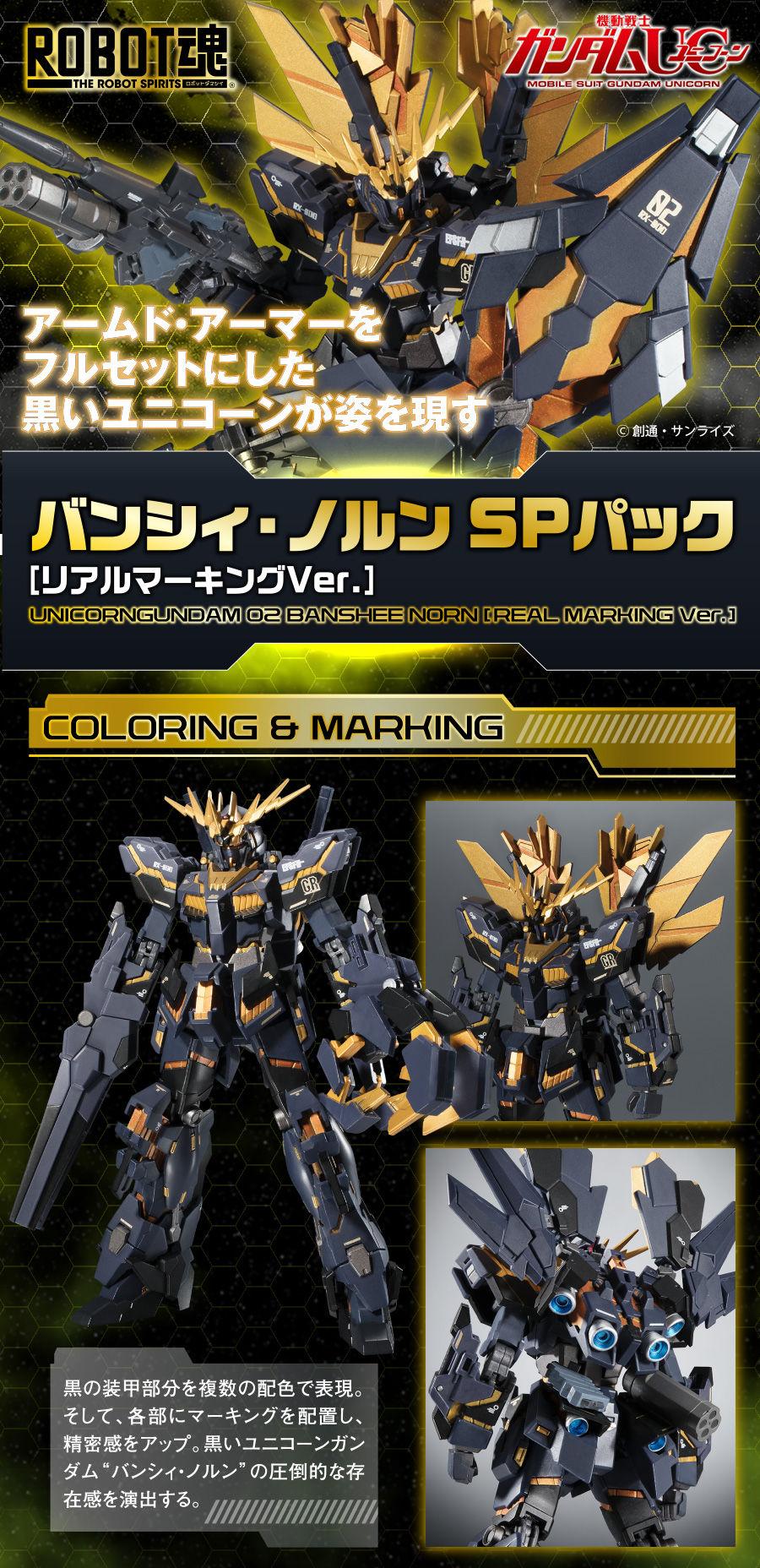Gundam - Metal Robot Side MS (Bandai) - Page 3 IbJey7BS_o
