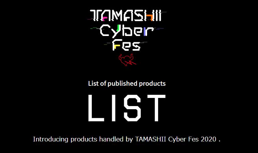 [Comentários] Tamashii Cyber Fest 21 a 23 de Fevereiro 2020 Z5lCJv3P_o