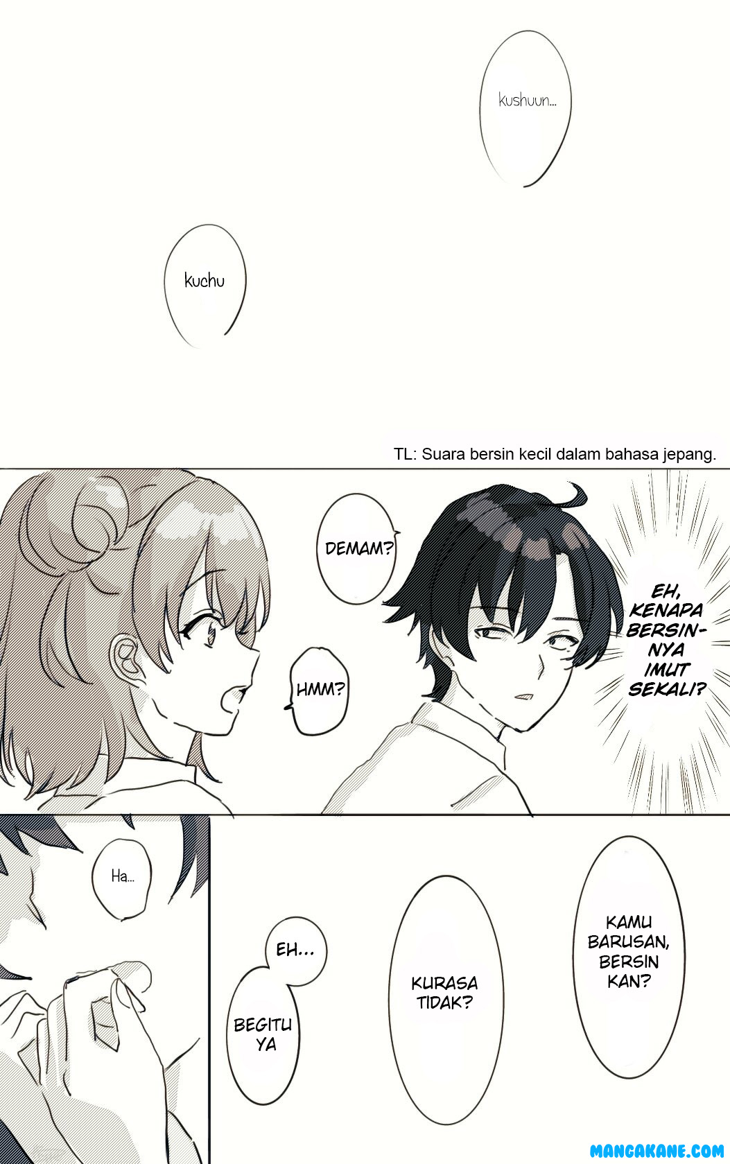 Hiratsu Kawaii Shizu Kawaii Chapter 5