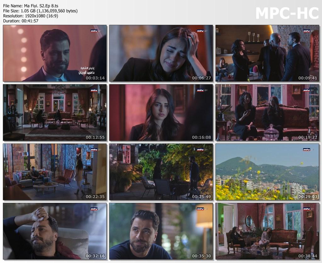 مسلسل مافيي الجزء الثاني الحلقات 08:07 بجودة WEB DL 1080p تحميل تورنت 3 arabp2p.com
