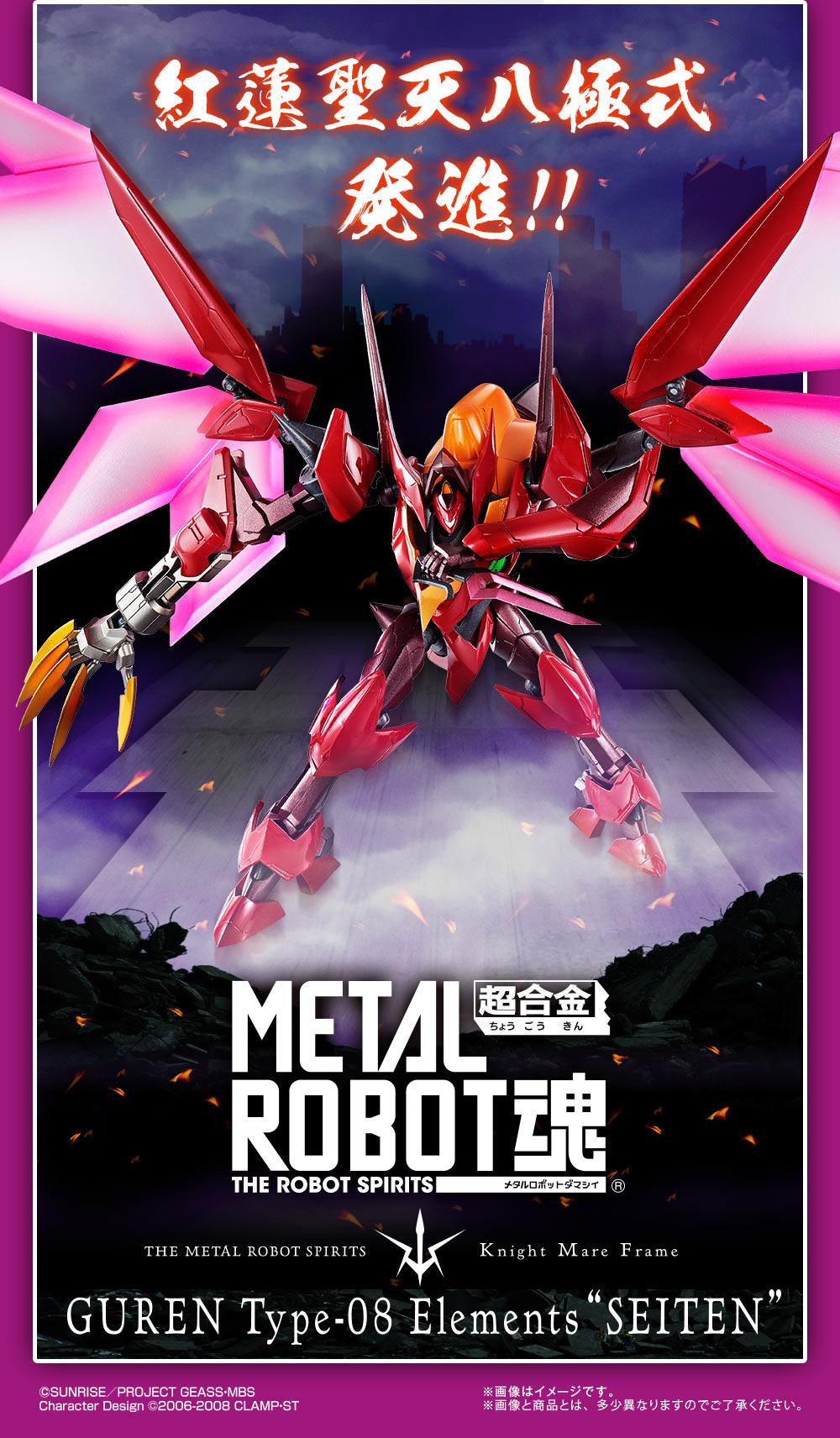"Gundam : Code Geass - Metal Robot Side KMF ""The Robot Spirits"" (Bandai) - Page 2 6Pc0lfnK_o"