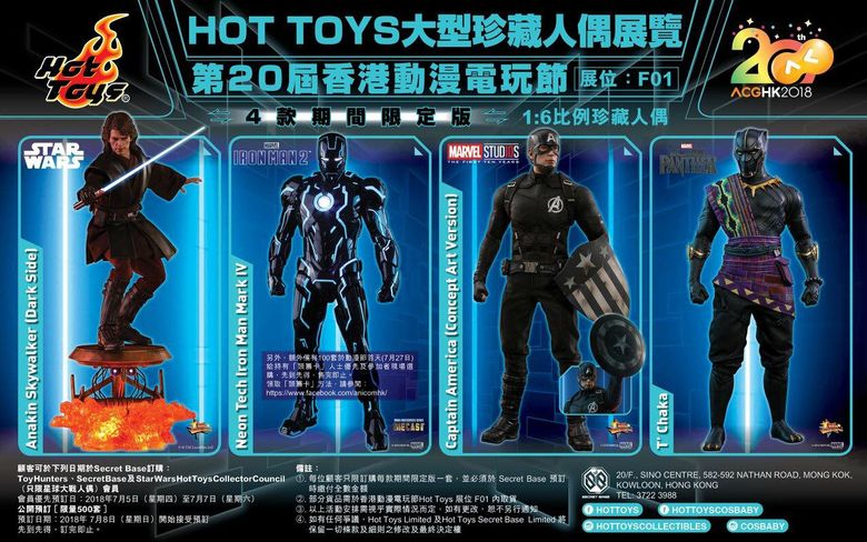 "Iron Man 2 - Mark IV Neon Tech ""Toy Flair Exclusive 2018"" 1/6 (Hot Toys) OWNRaBqO_o"