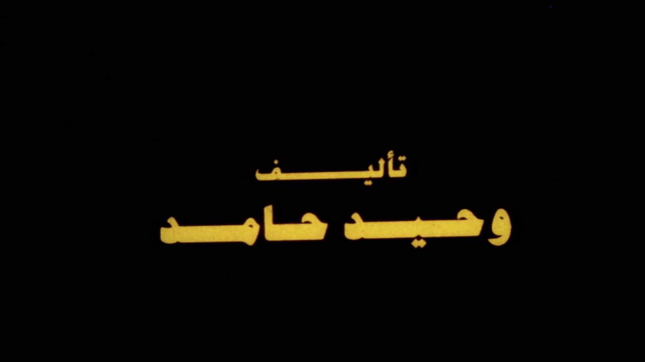 [فيلم][تورنت][تحميل][كشف المستور][1994][720p][Web-DL] 3 arabp2p.com