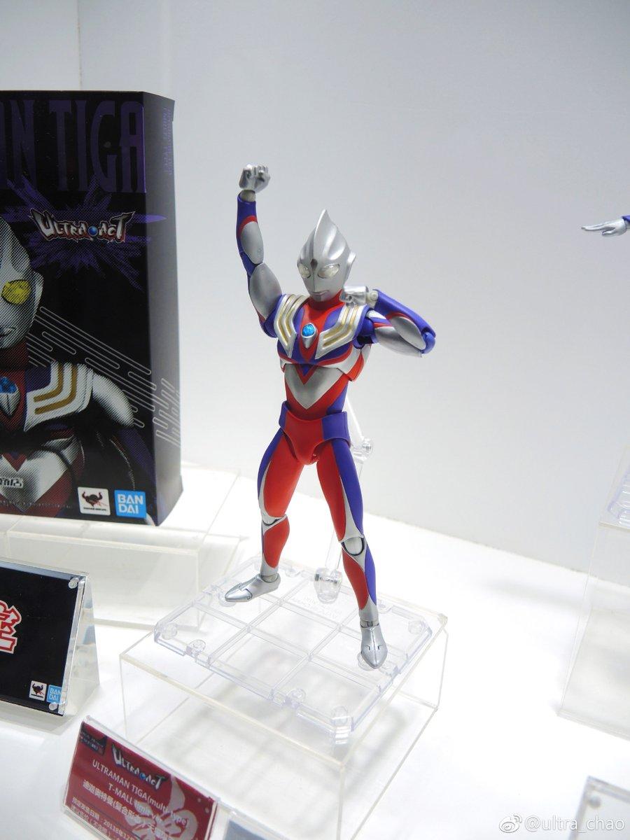 Ultraman Tiga (Multi Type) () 6En3aknO_o