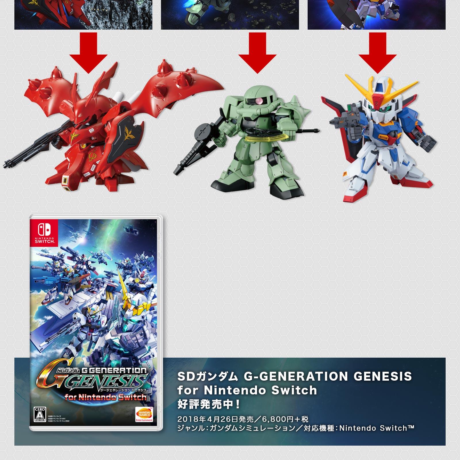 SD Gundam - Page 4 EO3m4aiv_o
