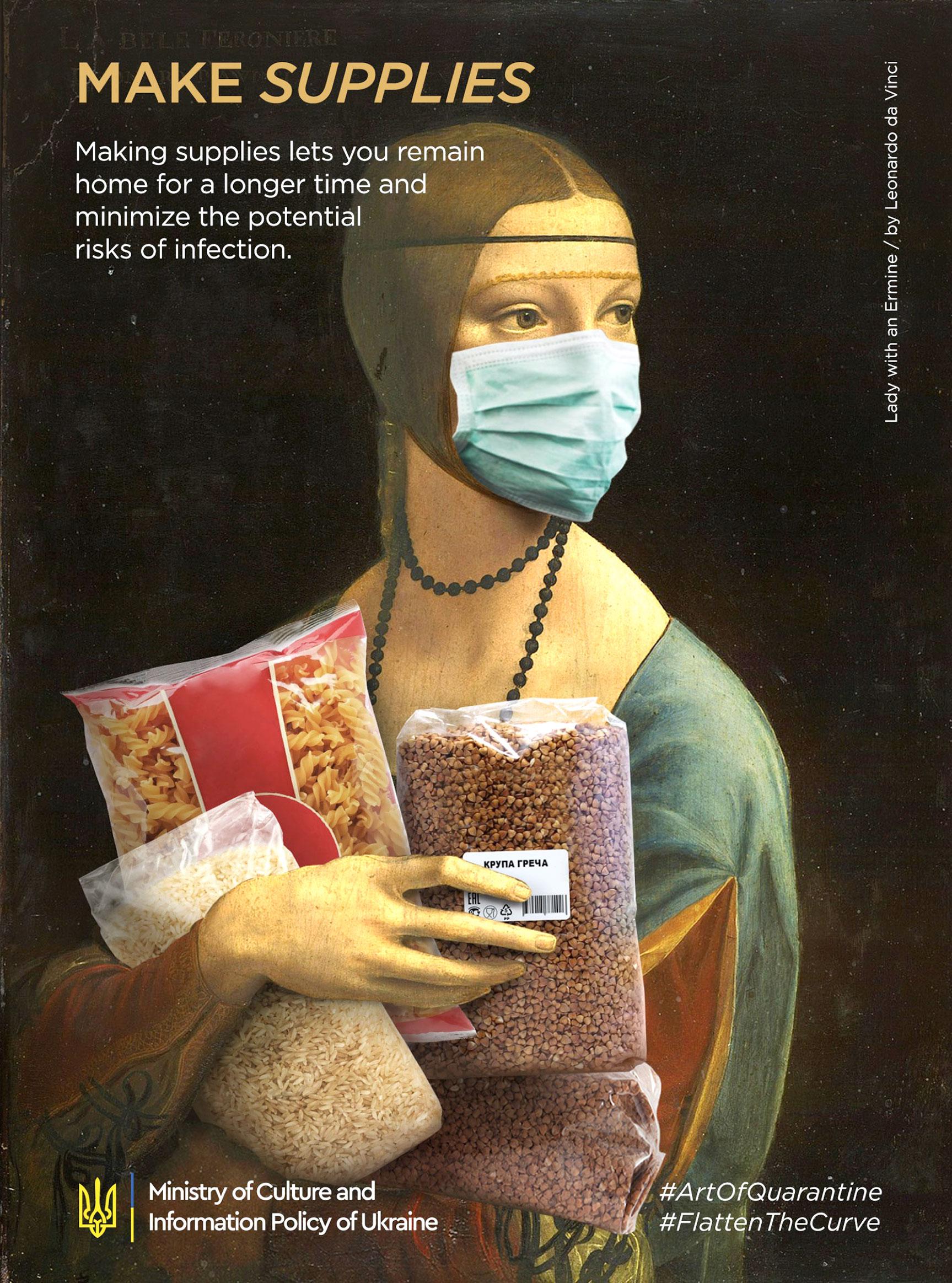 Информационные плакаты, подготовленные Министерством культуры Украины / Делайте запасы