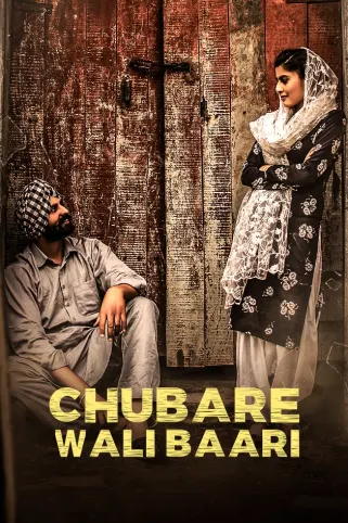 Chubare Wali Baari (2021) 1080p WEB-DL x264 AAC ESub-Team IcTv Exclusive