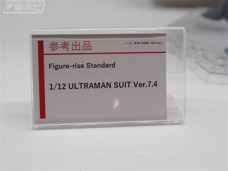 Ultraman - Figure-Rise Standard (Bandai) X2uyaTRF_o