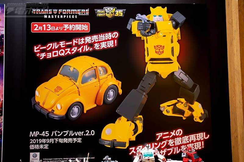 [Masterpiece] MP-45 Bumblebee/Bourdon v2.0 RKHqekkE_o