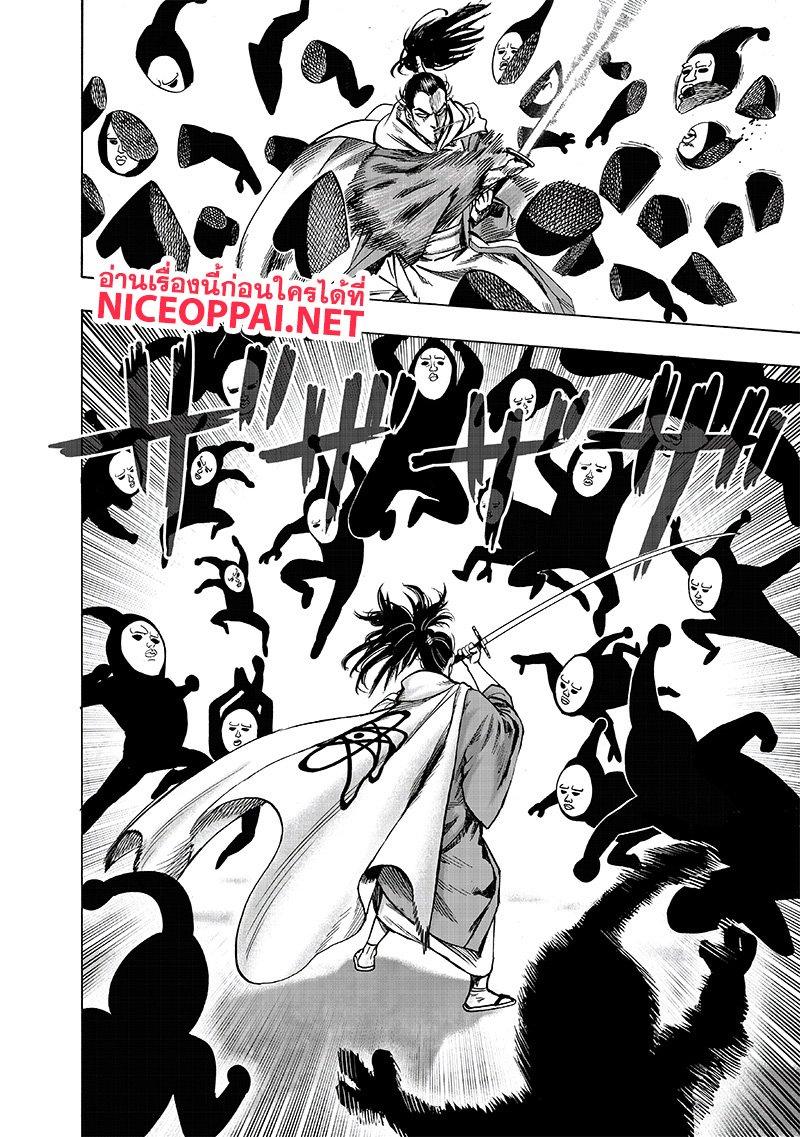 อ่านการ์ตูน One Punch Man ตอนที่ 111 หน้าที่ 22