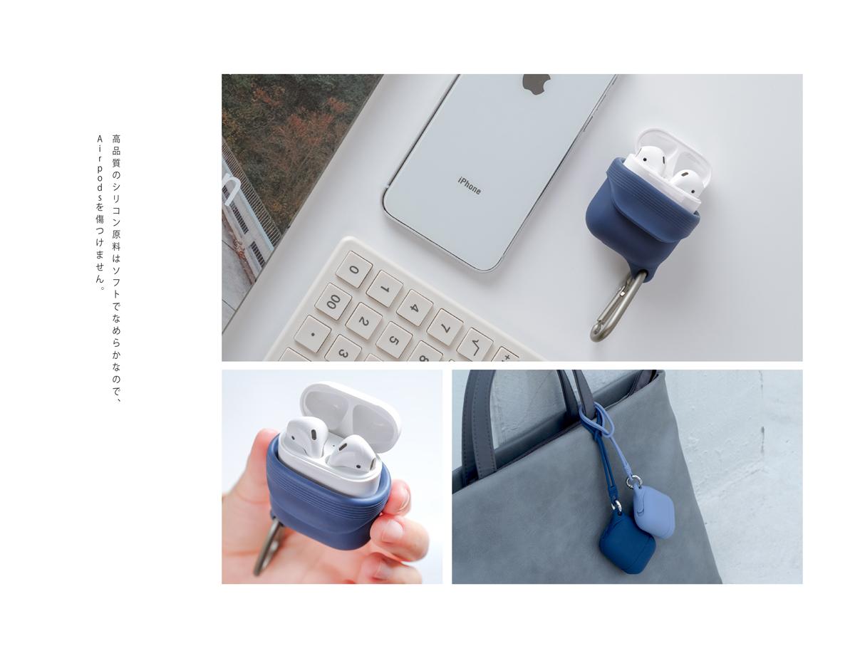 AirPods用カラフル保護ケース-ミッドナイトブル(キーチェーンとシリコン紐付き)