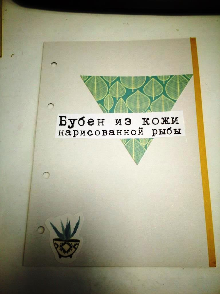 heFxDTPl_o.jpg